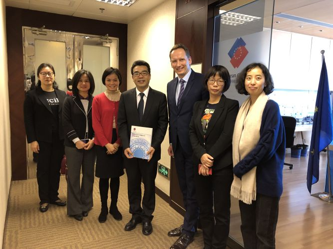 European Chamber South China Chapter Meeting with CCPIT Xiamen Committee